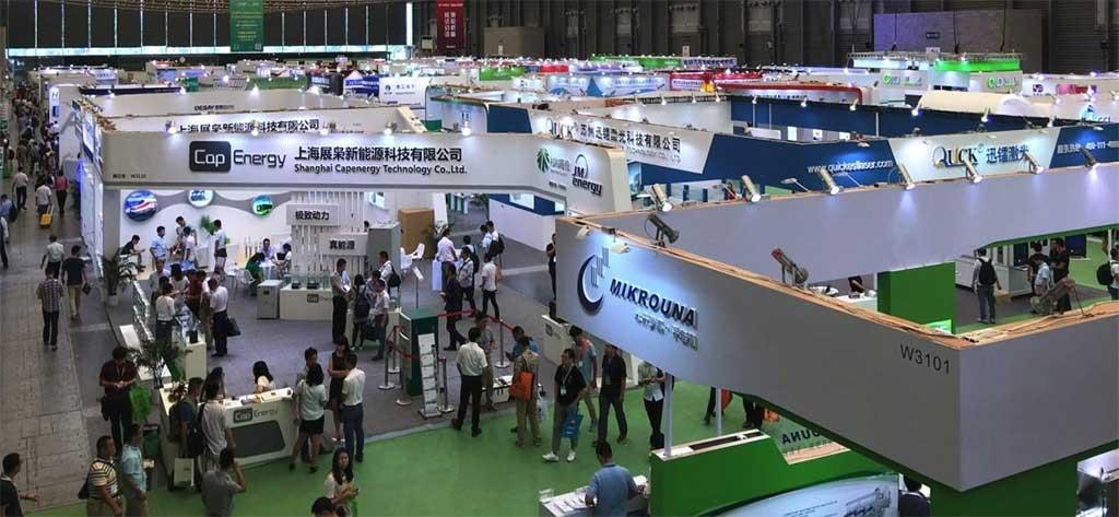 第八届中国(上海)国际锂电工业展览会