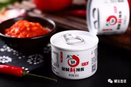 联净覆膜铁两片罐应用-辣酱罐头