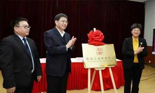 市委書記陳龍參觀上海聯淨電磁加熱輥