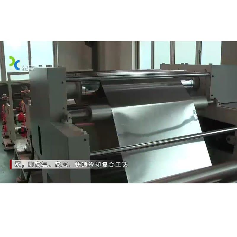 電磁加熱輥-材料試驗
