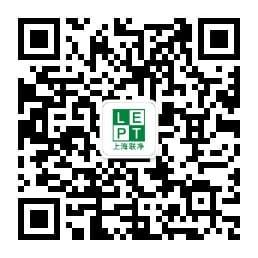 上海联净公众号