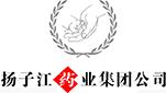 揚子江藥業集團