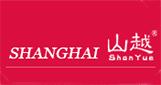 上海山越相冊有限公司