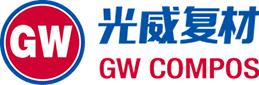 威海光威複合材料股份有限公司