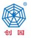 東莞市創園膠袋機械設備有限公司