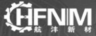 陝西航灃新材料有限公司