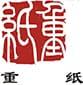 重慶造紙工業研究設計院有限責任公司.jpg