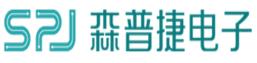 天津森普捷科技有限公司