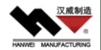 泉州市漢威機械制造有限公司