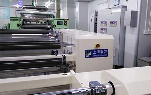 上海联净热复合设备
